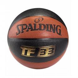 Balón Basket Spalding TF33 IN/OUT 3001533012216