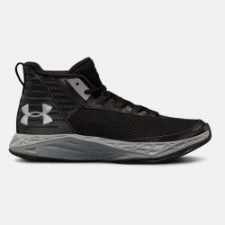 Zapatillas Baloncesto Under Armour Bgs Jet 3020948 001
